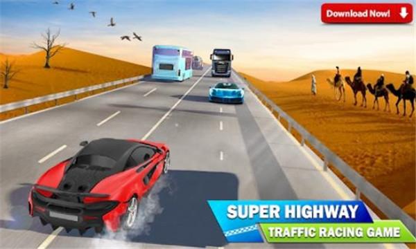 高速公路汽车乱斗安卓版