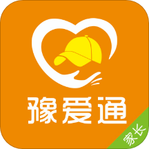 豫爱通安卓版v1.0.3