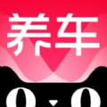 天猫养车安装平台v1.0官方版