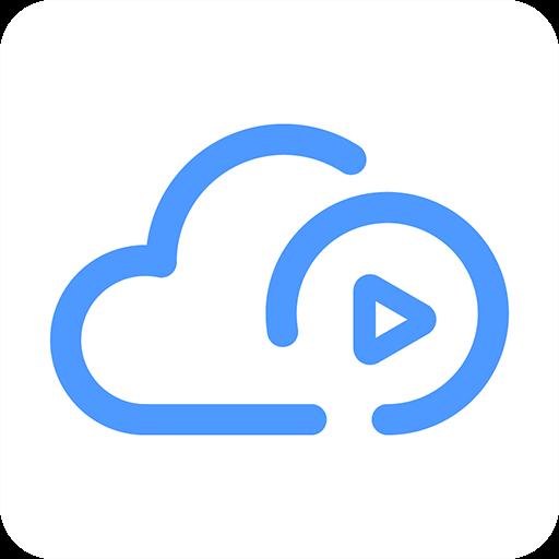 先锋云盘免费版v1.0.0