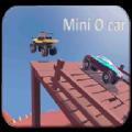 迷你汽车挑战赛Miniocar汉化版v1.0中文版