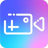 清爽视频编辑软件v2.1.0