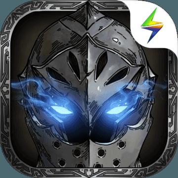 雷霆游戏不朽之旅测试版v1.0安卓最新版