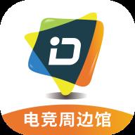 电竞周边馆官方版v1.2.2手机版