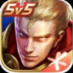 王者万能充免费版v1.0稳定免封版
