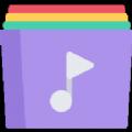 不倦音乐安卓版v1.0.2手机版