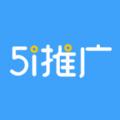 51推广安卓版v1.0