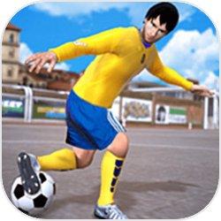 王者足球世界杯安卓版v1.0