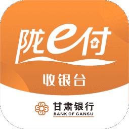 甘肃银行陇e付官方版v1.0.0安卓版