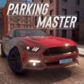 真实停车驾驶无限钞票版v1.5.3