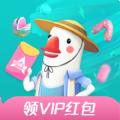 小鹅农场领vip版v1.0.0