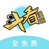 斗看漫画免费版v1.0安卓版