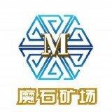 魔石矿场区块链软件v1.0.3