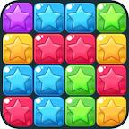 终极消星星红包版v1.0.0