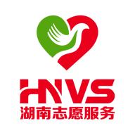 志愿湖南官方版v1.1.5