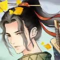 少侠与江湖安卓版v1.58.3