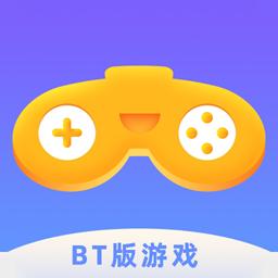bt版游戏盒破解版v3.2.1128