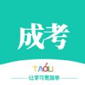 桃李课堂v1.0.0手机版
