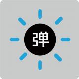 灯光弹幕器安卓版v2.0.0手机版