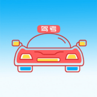 懒人考车证官方版v1.0.0手机版