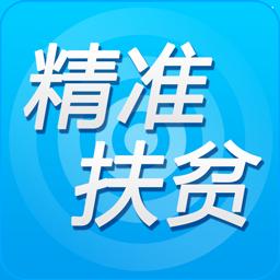 贵州扶贫云2020官方安卓版v1.0.7