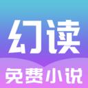 幻读免费小说安卓版v1.3.0