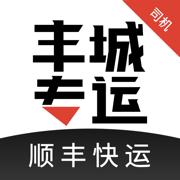 丰城专运(同城搬家送货)v1.7.0安卓版