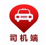 红旗出行司机手机版v1.3
