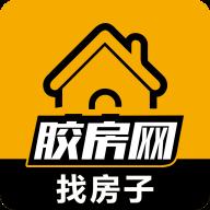胶州房产网安卓版v3.3.0