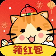 猫咪小家领红包游戏v1.0.1最新版