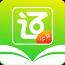 e考证通安卓版v1.0.1手机版