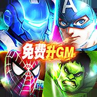 漫画英雄安卓版v1.0.0GM特权版