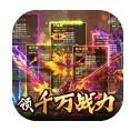 唐门六道3d顺网版v1.0.0官方版