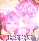 剑踪侠影官方版