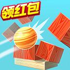 球球碰碰消红包版v1.0