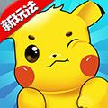 口袋妖怪星星喵最新版v1.0安卓版