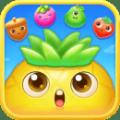 水果爱消除红包版v1.0.0