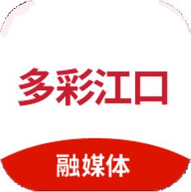多彩江口手机版v1.3.4安卓版