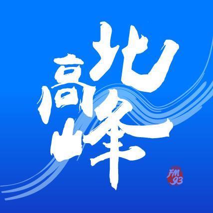北高峰安卓版v3.0.0手机版
