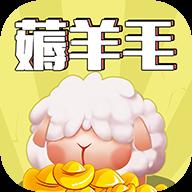 京东薅羊毛软件v1.0.0