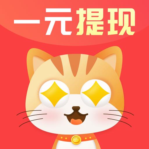 贪财喵赚钱appv1.0.0