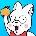 家有懒狗安卓版v1.1.4