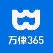 万律365手机版v1.0.0安卓版