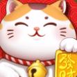 开心招财喵赚钱游戏最新版