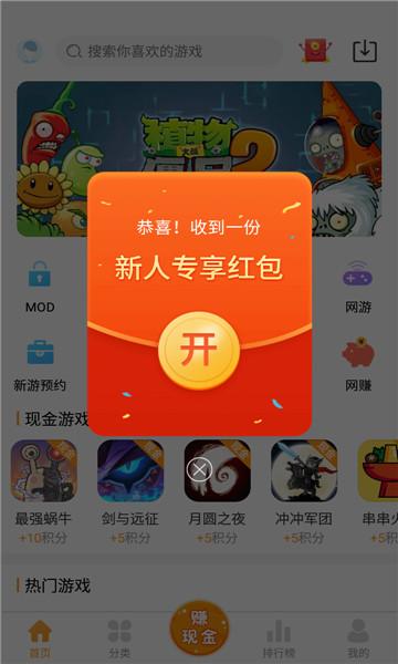 乐乐游戏官方手机版