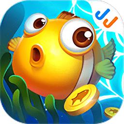 JJ捕鱼游戏网络版v1.0