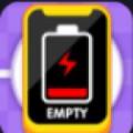 我就要充电安卓版v1.0