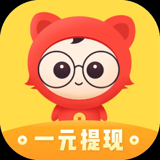 喵爱玩安卓版v1.0.0红包版