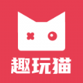 趣玩猫安卓版v1.0.0