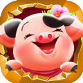 笑出猪叫红包版v1.0.0
